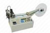 Станок для автоматической мерной термо резки ленточных материалов